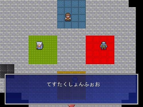 てすたくしょんふぉお Game Screen Shots