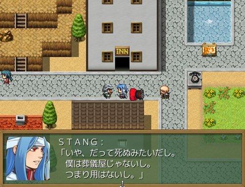 保安官ラプソディ ~小さな島の小さな事件 Game Screen Shot