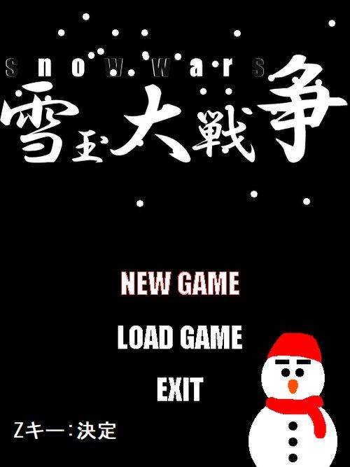 雪玉大戦争 Game Screen Shots
