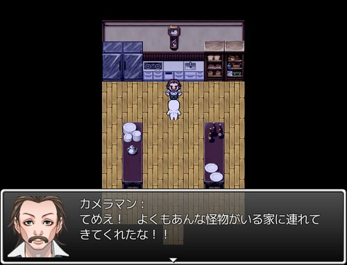 面男3 Game Screen Shot2