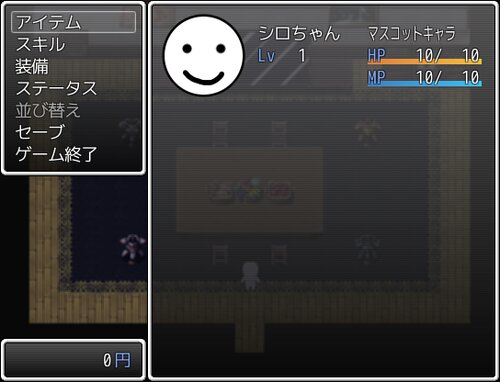 面男3 Game Screen Shot5