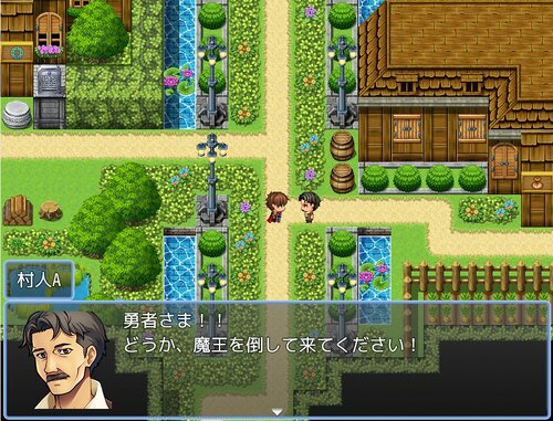お前ら、村人Aの気持ちを考えてみろ Game Screen Shot