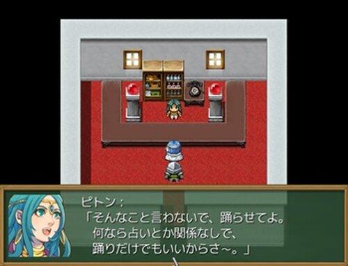 保安官ラプソディ ~小さな島の小さな事件 Game Screen Shot3