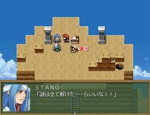 保安官ラプソディ ~小さな島の小さな事件 Game Screen Shots