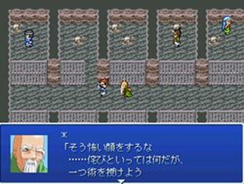 気功師道体験版 Game Screen Shots