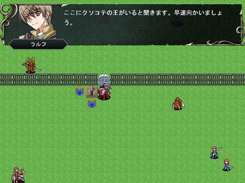 おんJクエスト外伝2 Game Screen Shot