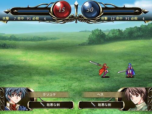 おんJクエスト外伝2 Game Screen Shot2