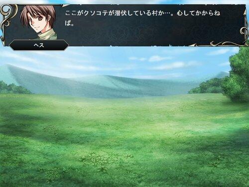 おんJクエスト外伝2 Game Screen Shot4