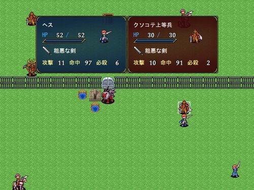 おんJクエスト外伝2 Game Screen Shots