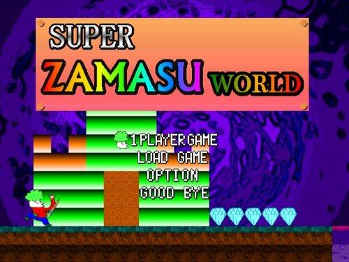スーパーネコヤシーユ2Dワールド Game Screen Shot
