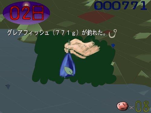 クアルフィーエの釣り Game Screen Shot1
