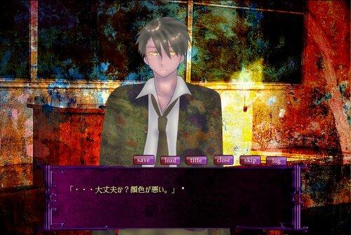 君と眠ろう(ブラウザ版) Game Screen Shot1
