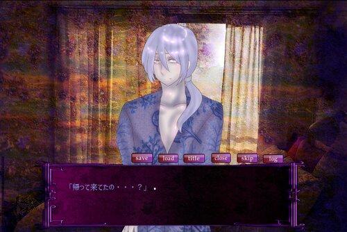 君と眠ろう(ブラウザ版) Game Screen Shot2