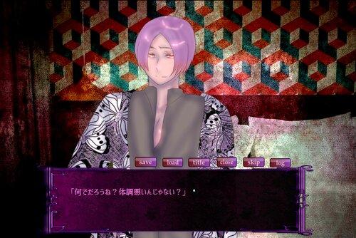 君と眠ろう(ブラウザ版) Game Screen Shot3