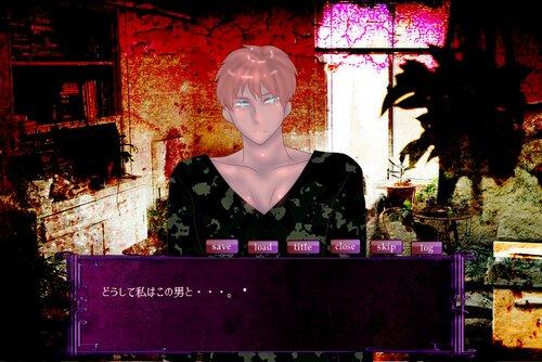 君と眠ろう(ブラウザ版) Game Screen Shot4