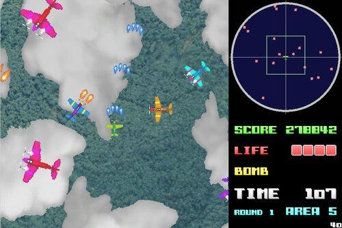 Gulu-Gulu Fighter(ぐるぐるファイター) Game Screen Shot2