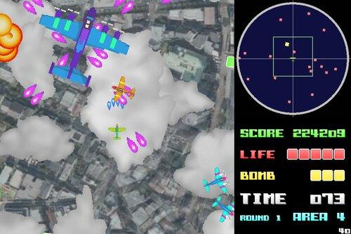 Gulu-Gulu Fighter(ぐるぐるファイター) Game Screen Shot3