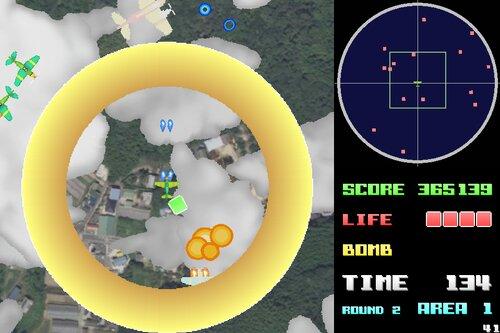 Gulu-Gulu Fighter(ぐるぐるファイター) Game Screen Shot4