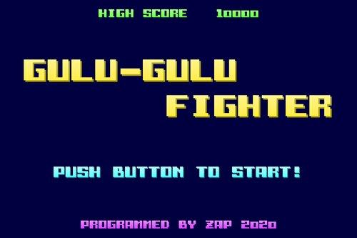 Gulu-Gulu Fighter(ぐるぐるファイター) Game Screen Shot5