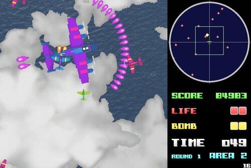 Gulu-Gulu Fighter(ぐるぐるファイター) Game Screen Shots