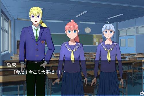 シニガミイクサDEMO版 Game Screen Shot2