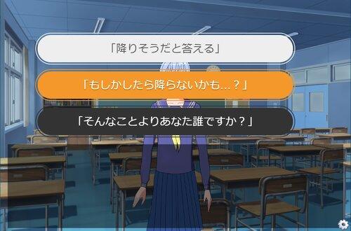 シニガミイクサDEMO版 Game Screen Shot3