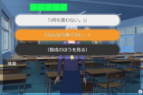 シニガミイクサDEMO版 Game Screen Shot4