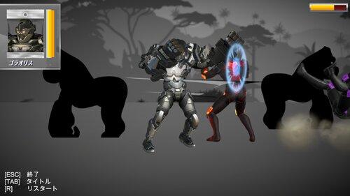 ゴリラ Game Screen Shot3
