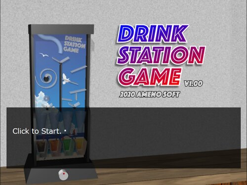 DRINK STATION GAME Game Screen Shots
