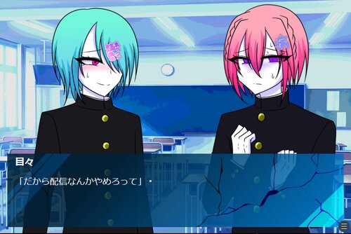ヒビワレガラス Game Screen Shot1