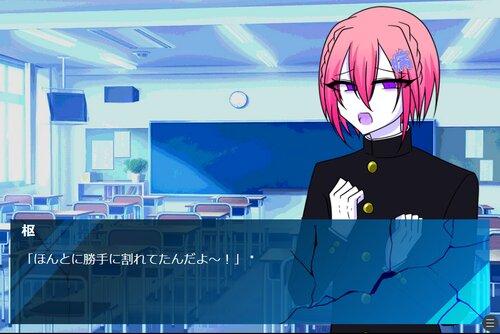 ヒビワレガラス Game Screen Shot3