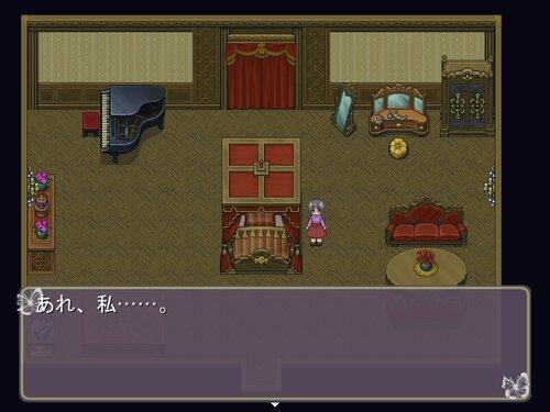 命の絃 Game Screen Shot2