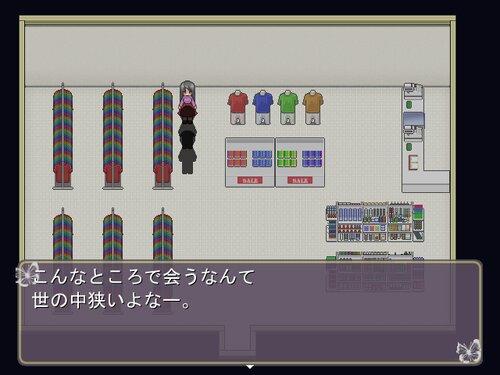 命の絃 Game Screen Shot4