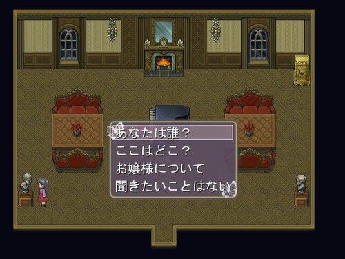 命の絃 Game Screen Shot5