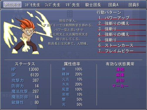 理詰めトライアル Game Screen Shot2