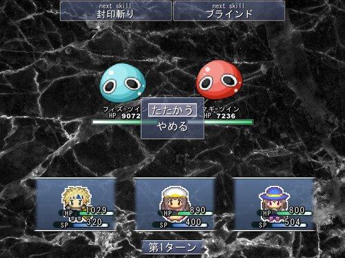 理詰めトライアル Game Screen Shot3