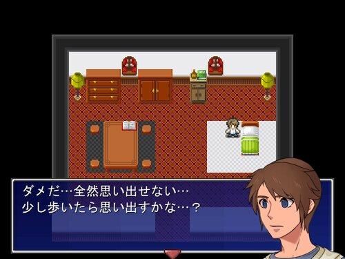 クラージュの欠片 Game Screen Shot
