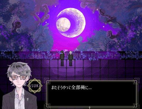 【復讐代行会社】DEAD END CORPORATION【第1章】 Game Screen Shot3
