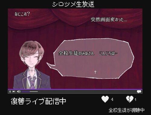【復讐代行会社】DEAD END CORPORATION【第1章】 Game Screen Shot5