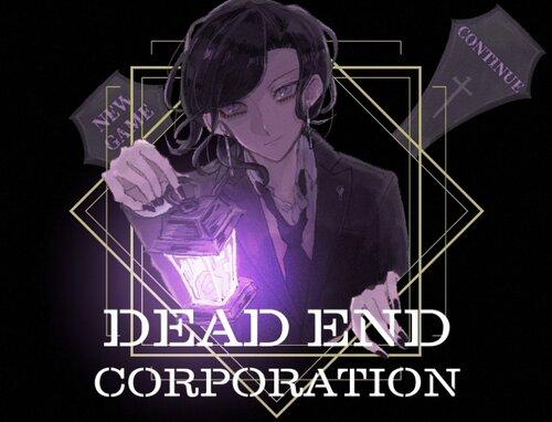 【復讐代行会社】DEAD END CORPORATION【第1章】 Game Screen Shots