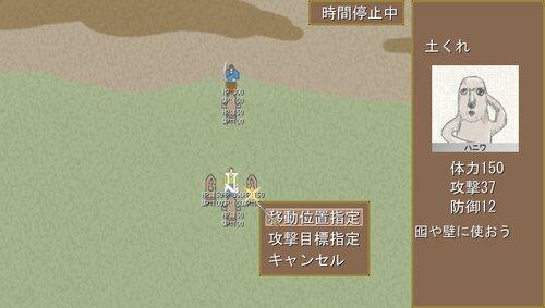 ハニワコマンダー・にわりん Game Screen Shot