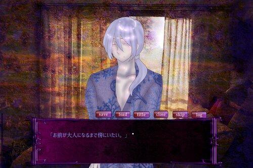 君と眠ろう(DL版) Game Screen Shots