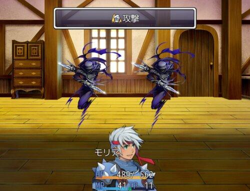 猫んち Game Screen Shot4