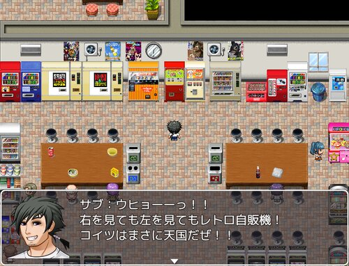 レトロ自販機クエスト Game Screen Shot