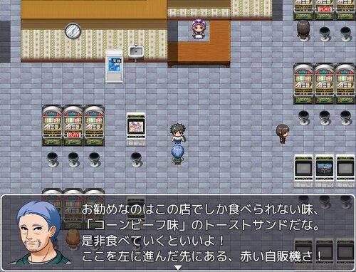 レトロ自販機クエスト Game Screen Shot3