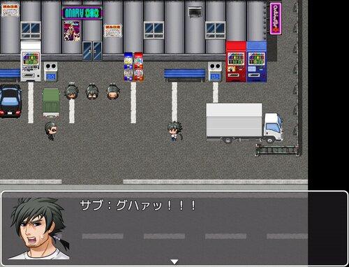 レトロ自販機クエスト Game Screen Shot4