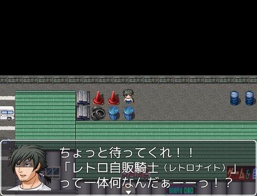 レトロ自販機クエスト Game Screen Shot5
