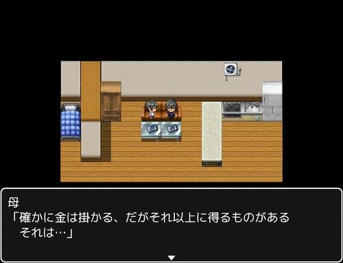 おいしいけっこん Game Screen Shot3