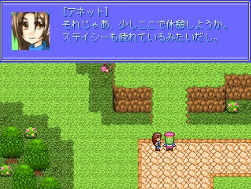 ヒーテモロットの精霊 Game Screen Shot