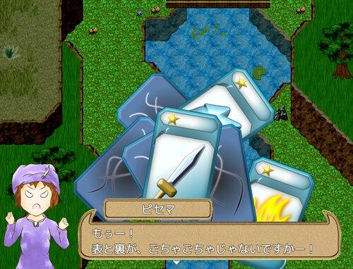 導き手つどう谷 Game Screen Shot1